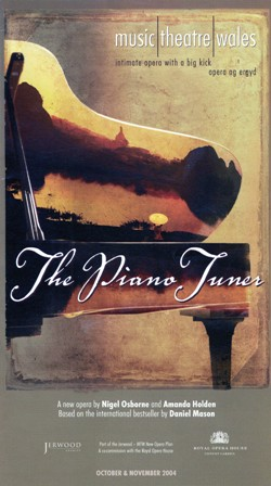 piano-tuner-programme