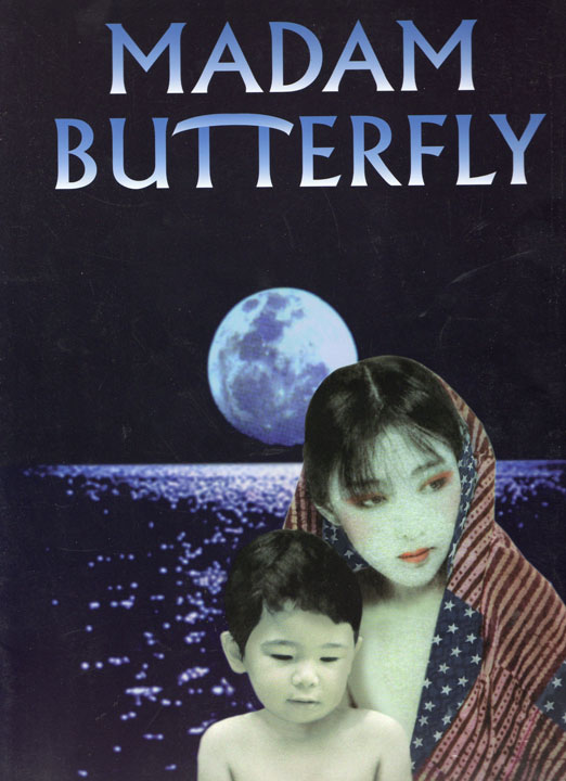 madam-butterly-1998-gubbay
