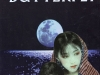 madam-butterly-1998-gubbay